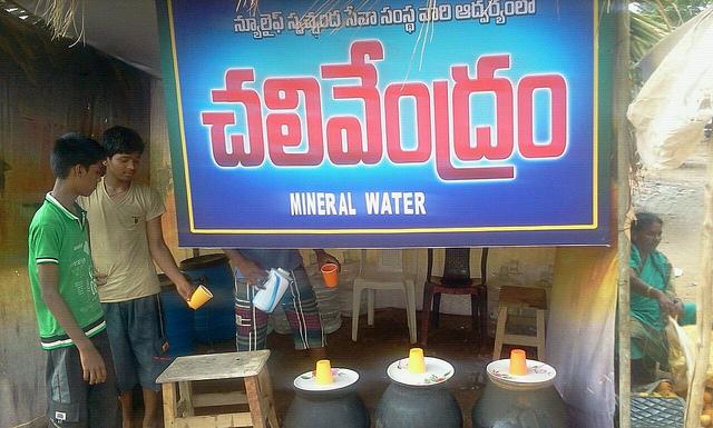 Emergency Water Camp